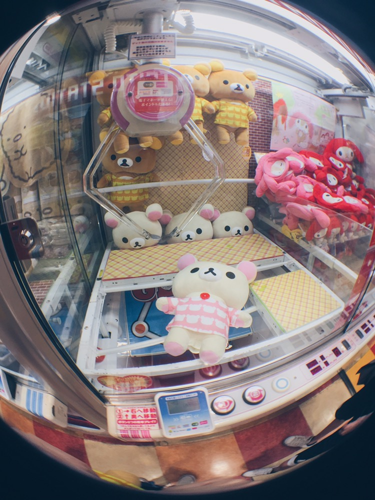 Tokyo and Osaka, Japan - All you need to know about Japanese Claw Machines - Rilakkuma & Korilakkuma - helloteri