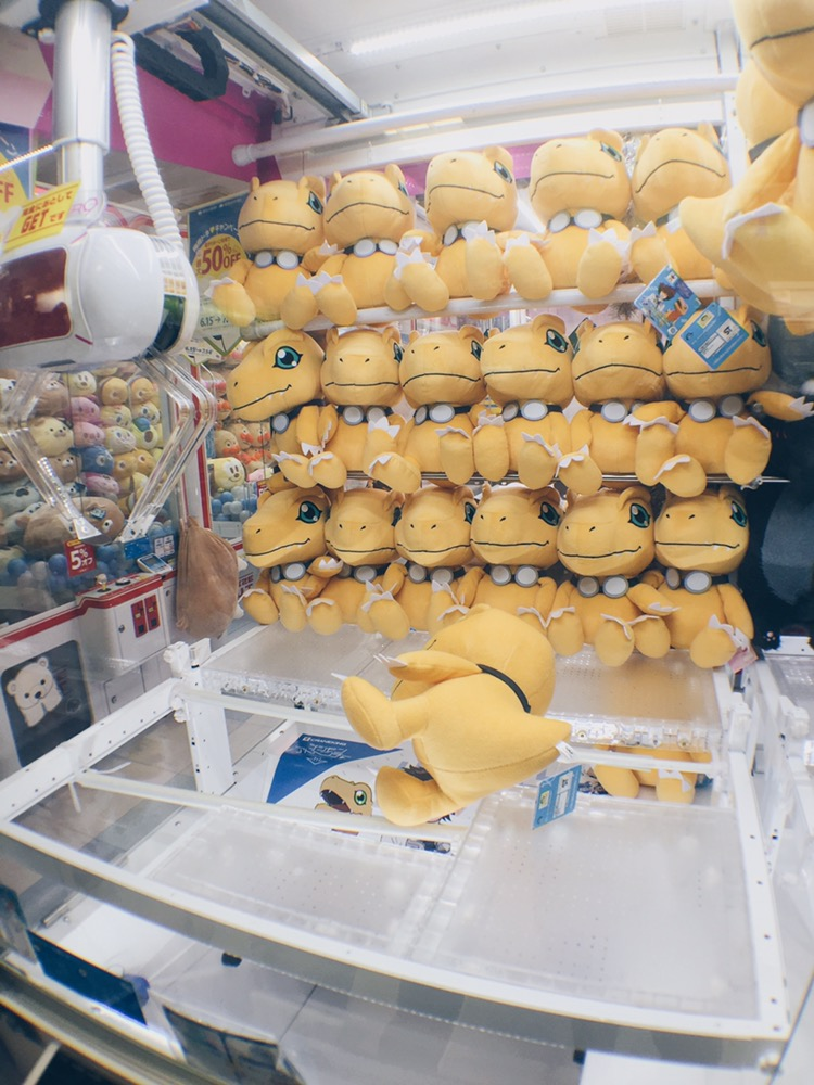 Tokyo and Osaka, Japan - All you need to know about Japanese Claw Machines - Agumon from Digimon - helloteri
